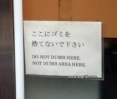 do-not-dumb-here