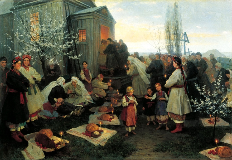 pymonenko_1890